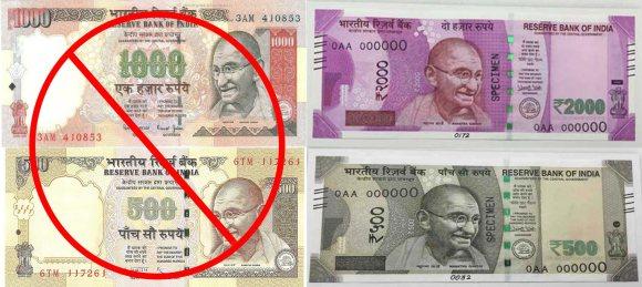 500 और 1000 रुपये के नोट बंद
