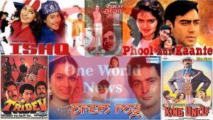 veeru devgan film one world news