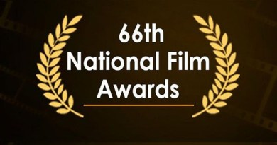 (66th National  Film Awards)