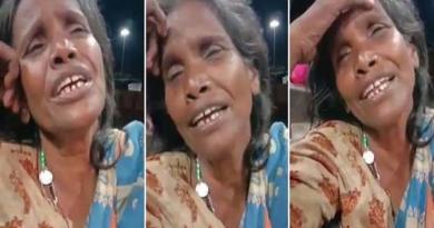 Woman Sings Lata Mangeshkar's Popula'Ek Pyaar Ka Nagma