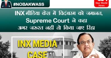 Latest news hindi India