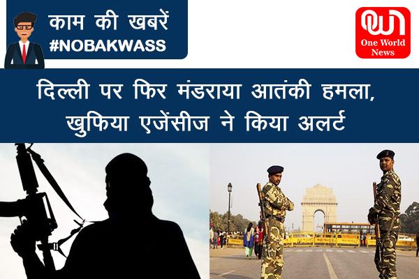 latest hindi news india