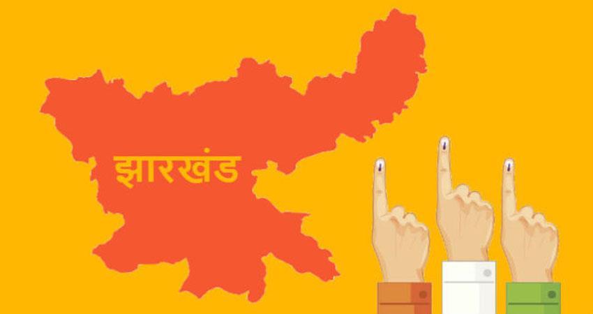 Jharkhand Election 2019