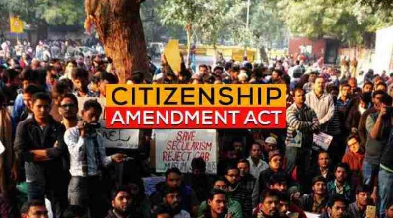 नागरिकता संशोधन अधिनियम