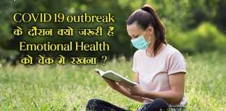 covid 19 emotional health