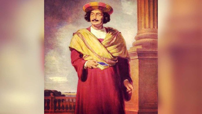 raja ram mohan roy birthday