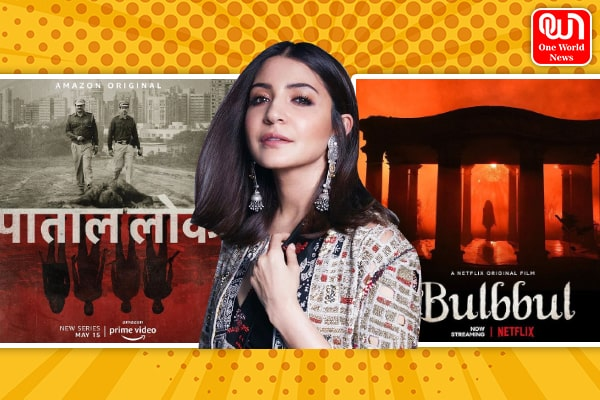 bulbul netflix review hindi