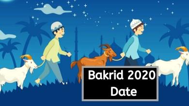 bakrid 2020