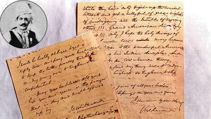 Vivekanand letter
