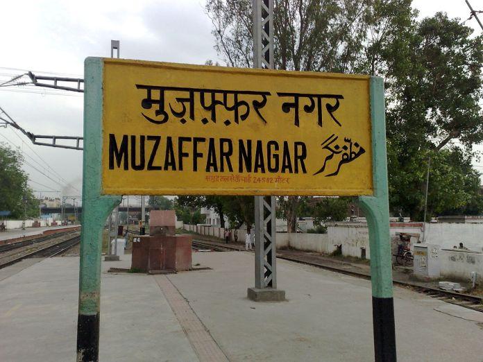 मुज़फ़्फ़रनगर में गौ-तस्करों ने पुलिस पर की ताबड़तोड़ गोलीबारी