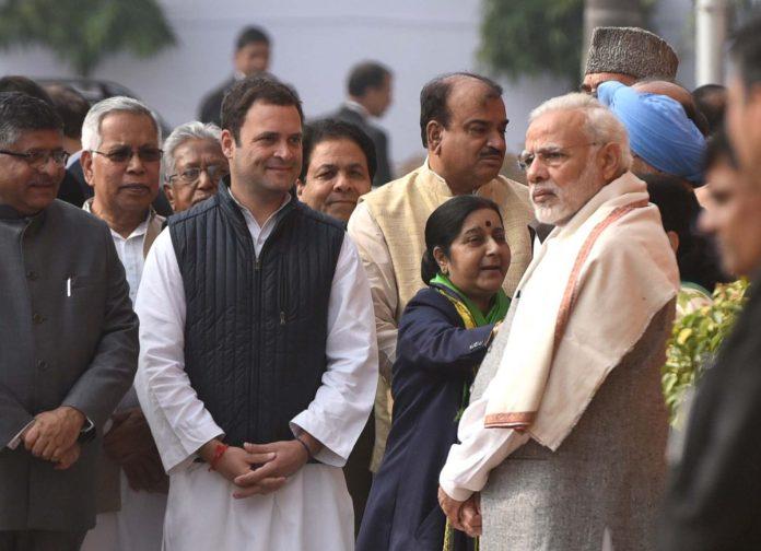 नरेंद्र मोदी बनाम राहुल गाँधी