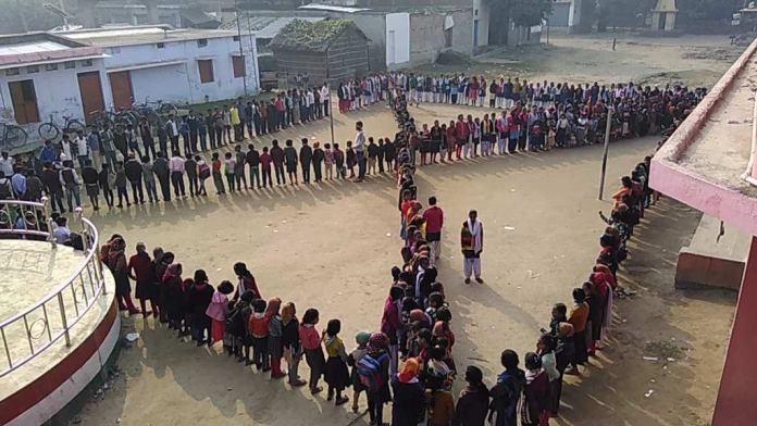 स्कूल का खेल मैदान