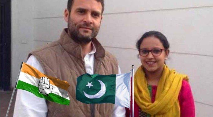 कॉन्ग्रेस के सोशल मीडिया की संयोजक हसीबा अमीन के साथ राहुल गाँधी