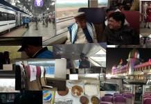 वन्दे भारत एक्सप्रेस