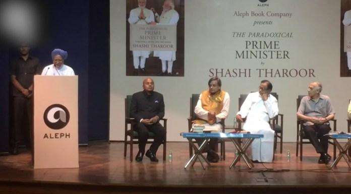 मनमोहन सिंह सरकार के चार मंत्रियों ने सेना को बदनाम कराने के लिए गलत ख़बर छपवाई