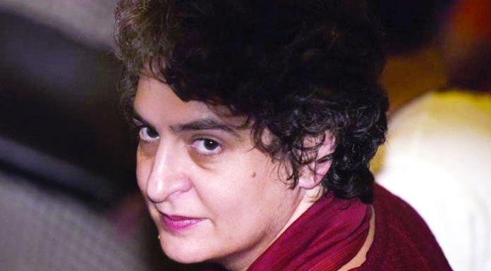 प्रियंका गाँधी