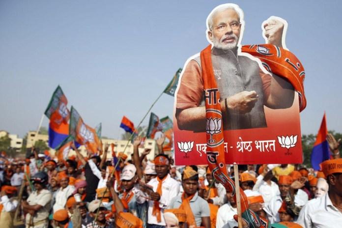 भारतीय आम चुनाव