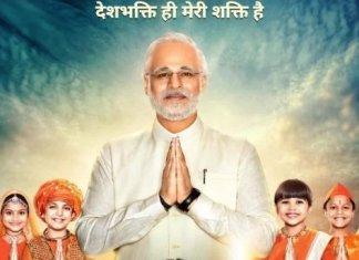 PM Modi मूवी ट्रेलर