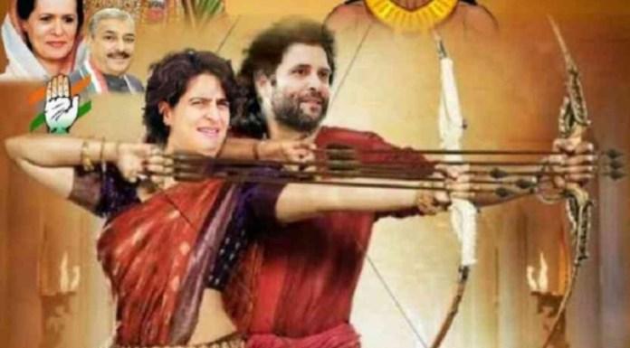 राहुल गाँधी और प्रियंका