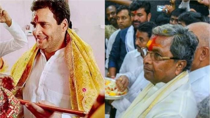 Rahul and Siddaramaiah