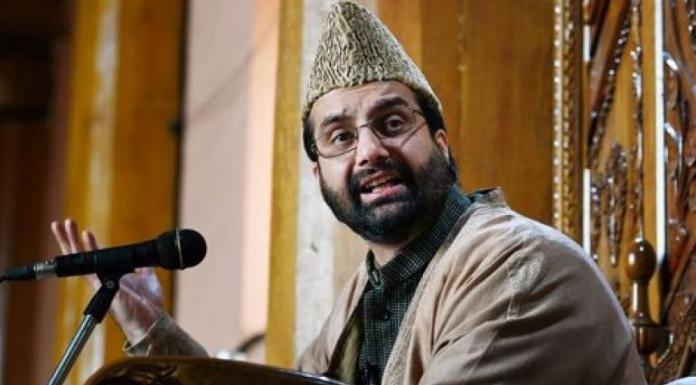Mirwaiz Umar Farooq summoned by NIA