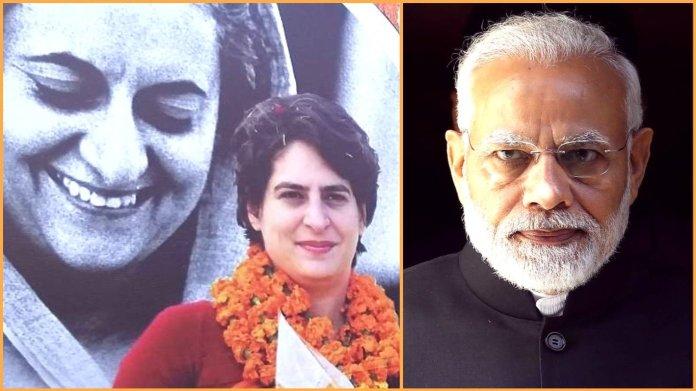 नरेंद्र मोदी प्रियंका गाँधी इंदिरा गाँधी