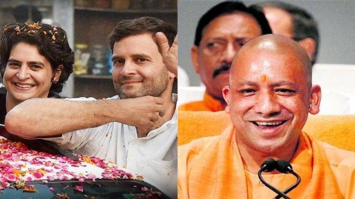 राहुल,प्रियंका, योगी