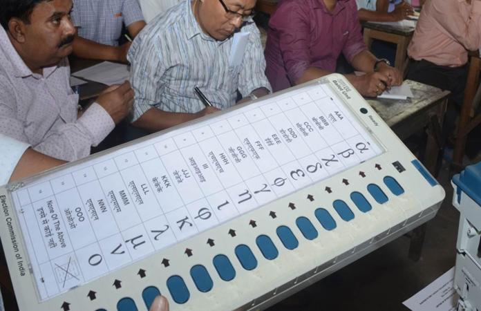 तमिलनाडू, चुनाव रद्द