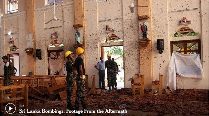 श्रीलंका बम धमाका