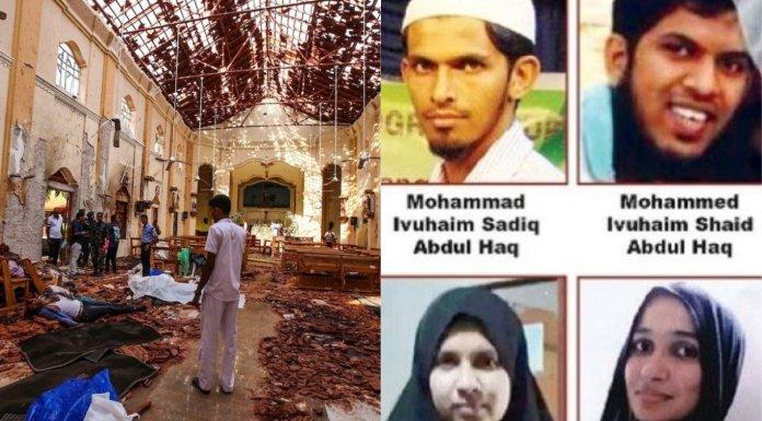 श्री लंका बम धमाका
