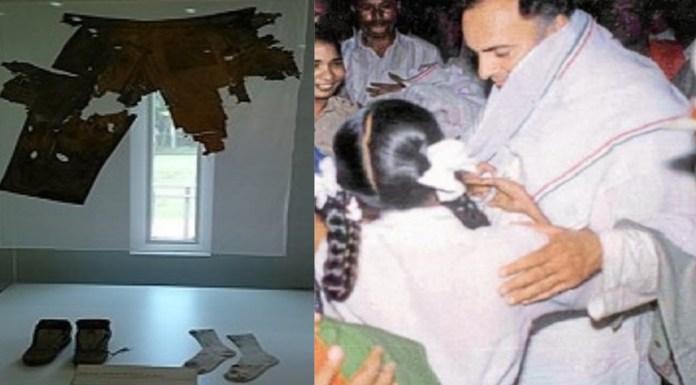 बाईं ओर हैं राजीव गाँधी के जले हुए कपडे (साभार विकीपीडिया)- पलानिस्वामी इनसे कह सकेंगे कि राजीव गाँधी के कातिल आज़ादी का हक़ रखते हैं?