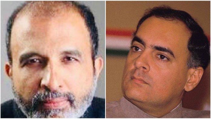 संजय झा और राजीव गाँधी