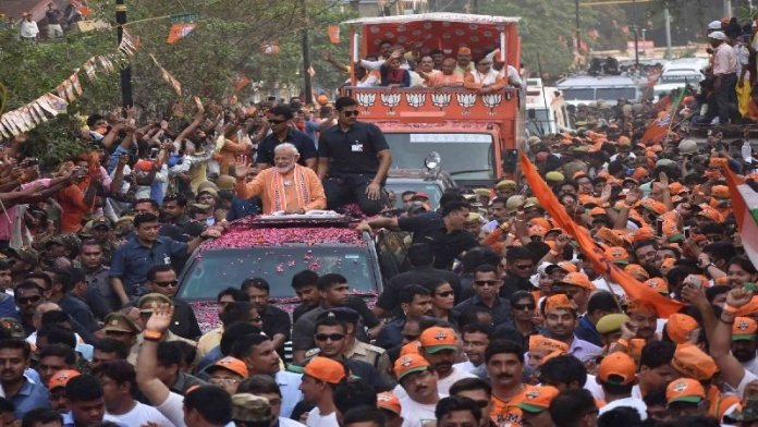 नरेंद्र मोदी रैली