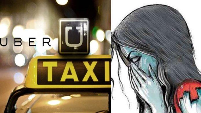 Uber छेड़खानी