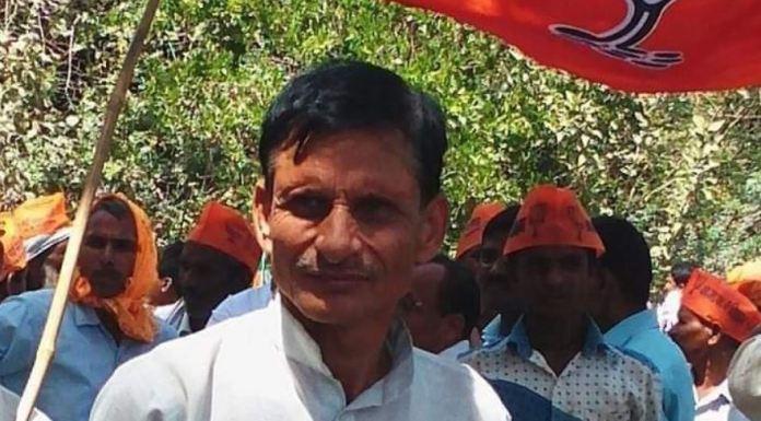सुरेंद्र सिंह