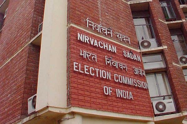 भारतीय चुनाव आयोग