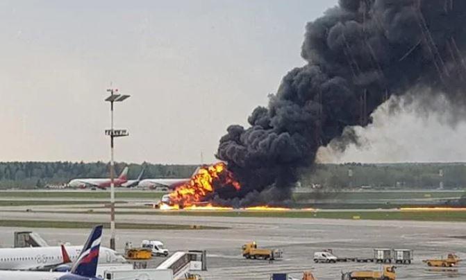 विमान में लगी आग