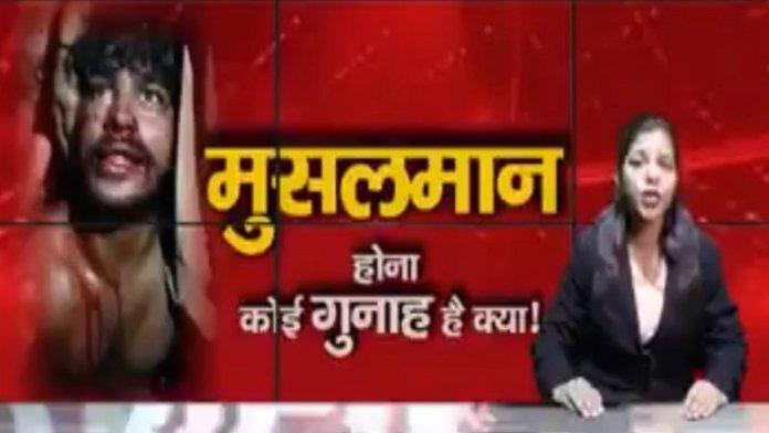 दिल्ली जैतपुर आपराधिक घटना