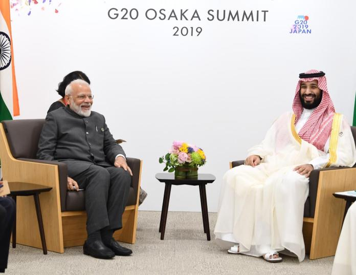 G-20 शिखर सम्मेलन