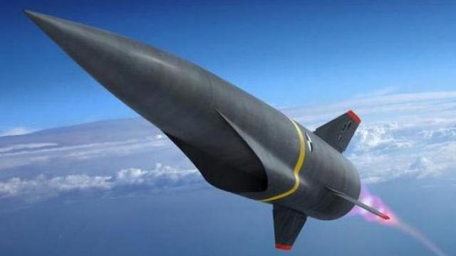 हाइपरसोनिक मिसाइल