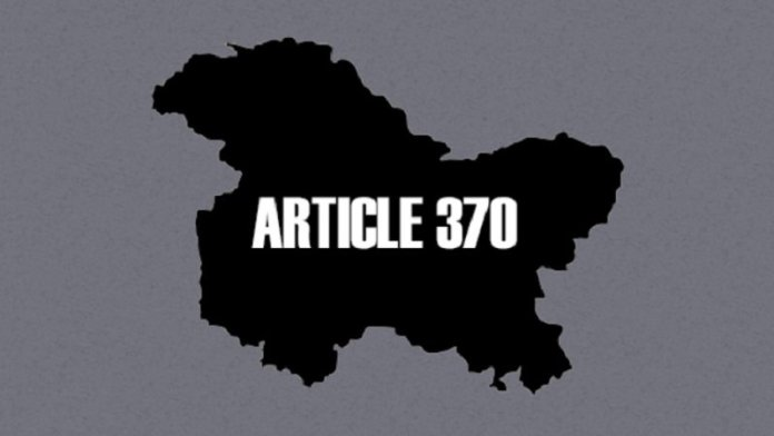 जम्मू-कश्मीर, सुप्रीम कोर्ट