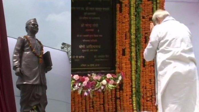 PM मोदी पहुँचे वाराणसी