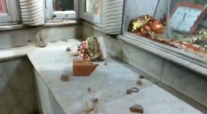 मंदिर तोड़फोड़