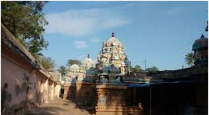 पेरियानायकी अम्मन मंदिर