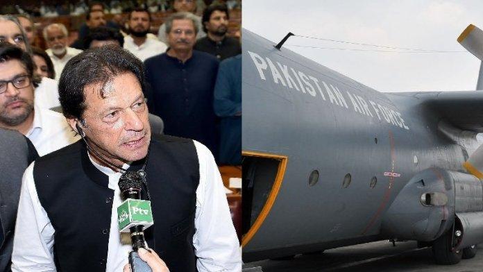 पाकिस्तान, ज़ायेद मैडल