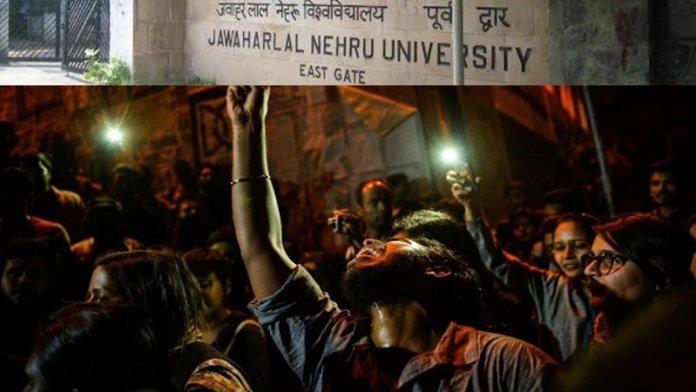 जवाहरलाल नेहरू विश्वविद्यालय
