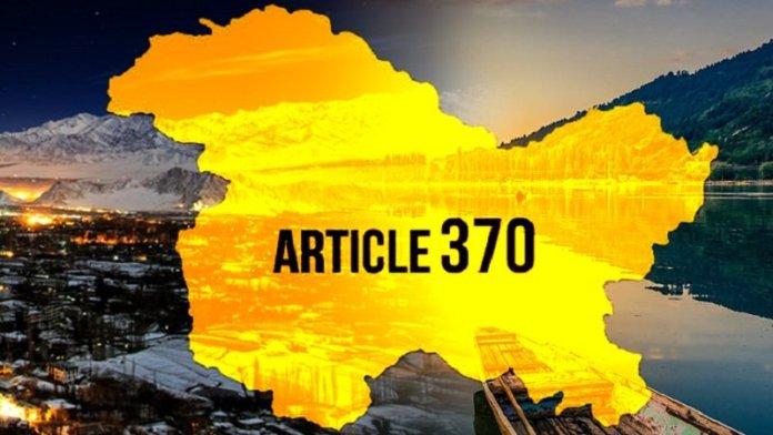अनुच्छेद 370