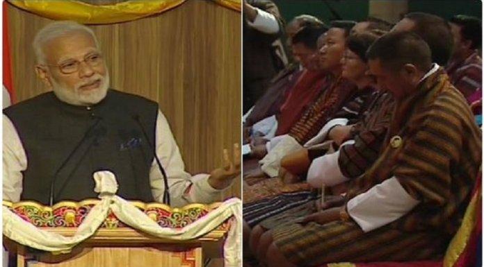 PM मोदी