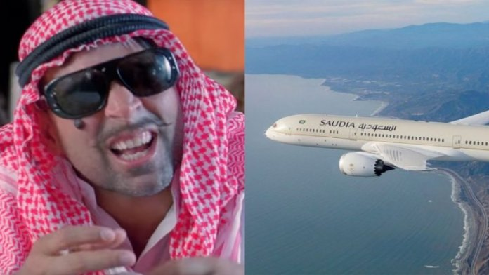 सऊदी का व्यक्ति, एयरक्राफ्ट