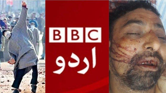 बीबीसी उर्दू, ट्रक ड्राइवर